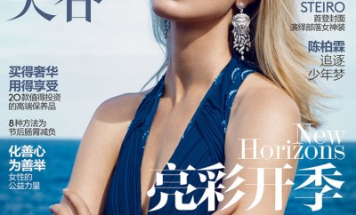 Iselin-Steiro-Vogue-China-February-2014