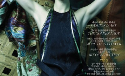 Kasia-Struss-Vogue-Korea-February-2014