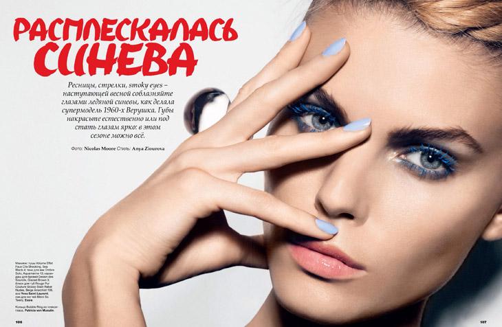 MarynaLinchuk