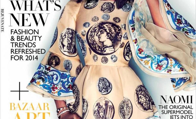 Naomi-Campbell-Harpers-Bazaar-Singapore-Gan-01