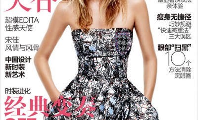 Edita-Vilkeviciute-Vogue-China-April-2014