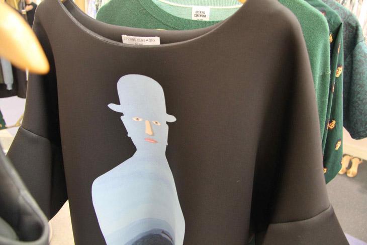 Rene Magritte Foundation