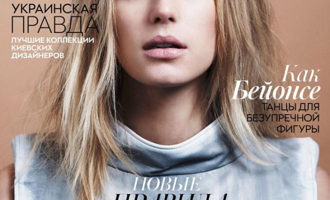 Sigrid-Agren-Vogue-Ukraine-April-2014