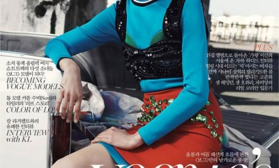 Suvi-Koponen-Prada-Vogue-Korea-April-2014