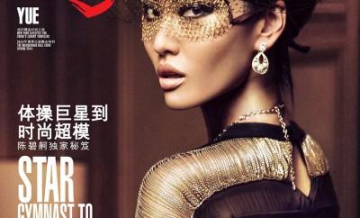 Bonnie Chen An Le Yue 01