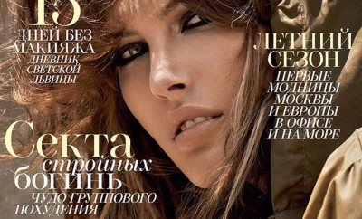 Catherine-McNeil-Vogue-Russia-May-2014-01