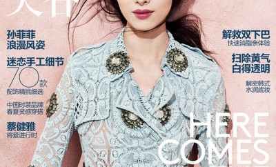 Fei-Fei-Sun-Burberry-Prorsum-Vogue-China-May-2014