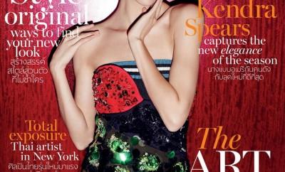 Kendra Spears Marcin Tyszka Vogue 01