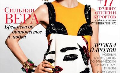 Lindsey-Wixson-Prada-Vogue-Ukraine