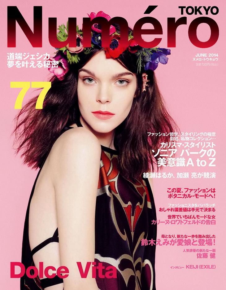 Numero Tokyo Sofia Sanchez Mauro Mongiello