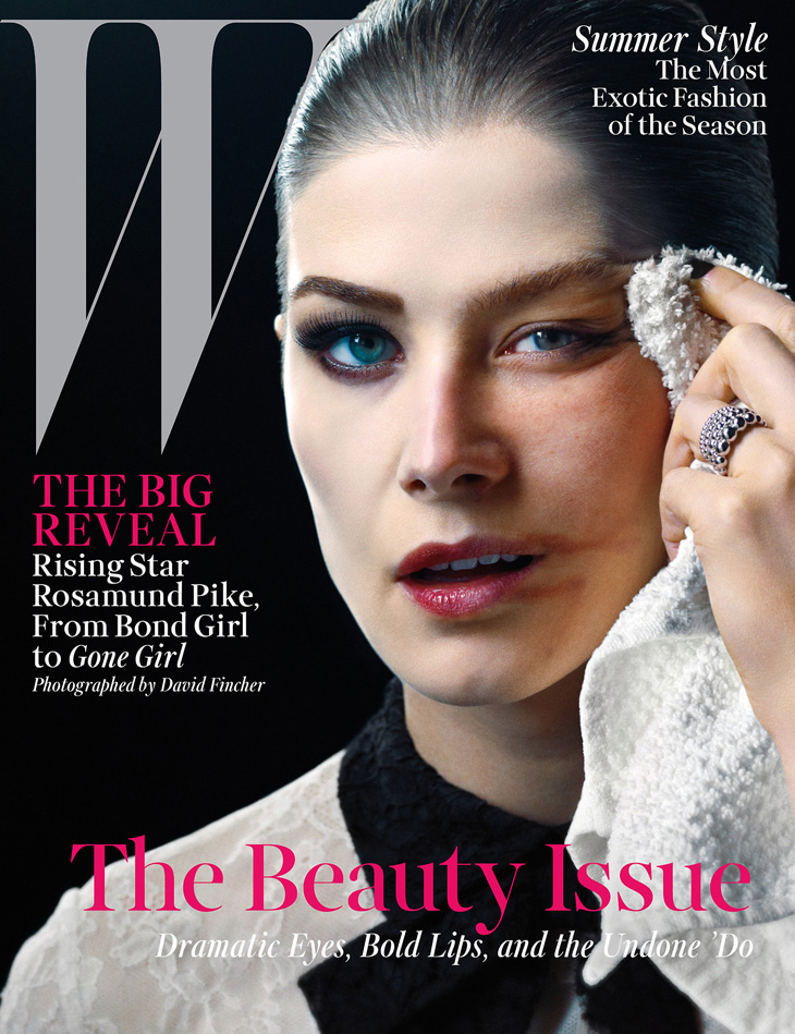 Rosamund Pike For W Magazine Beauty Issue