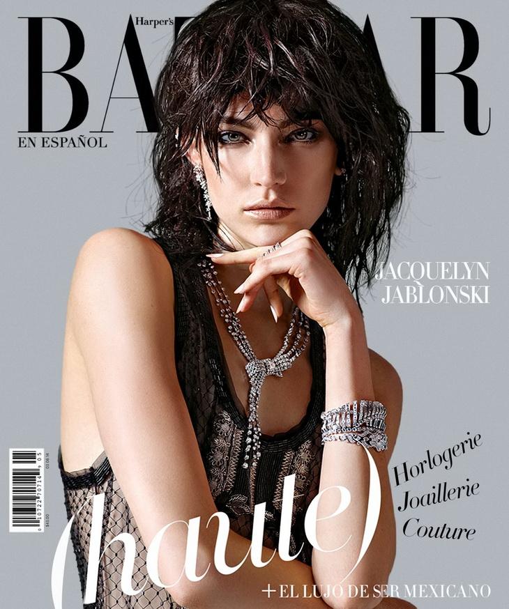Harper's Bazaar Hunter Gatti