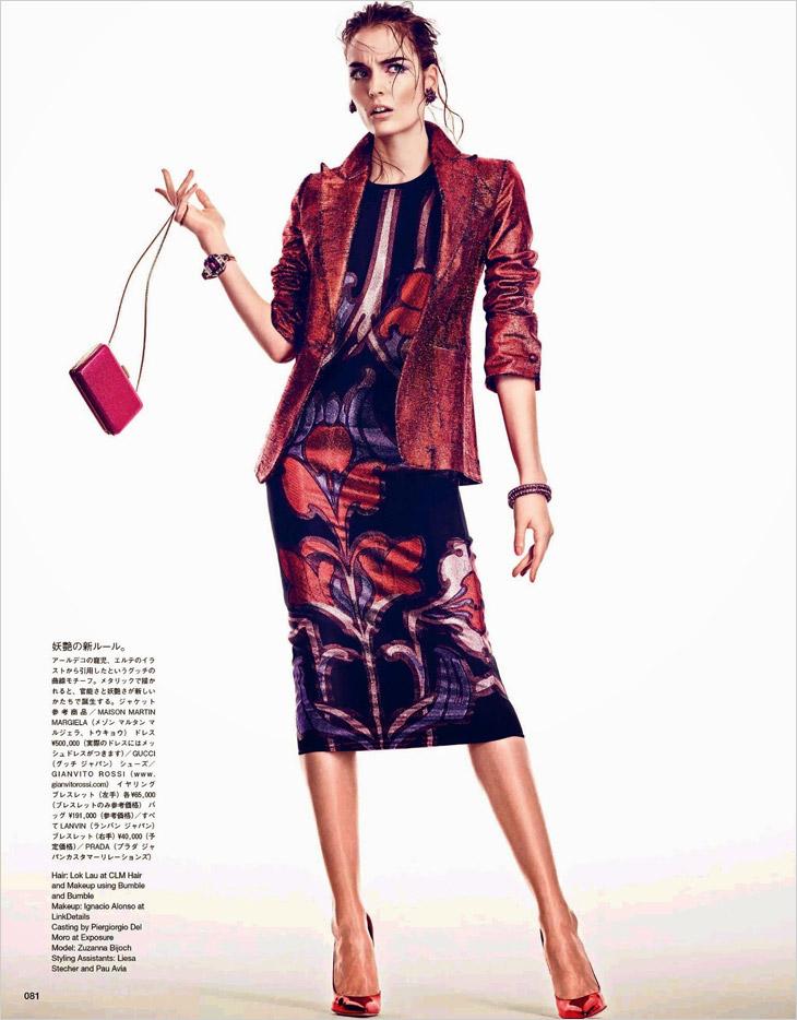 Zuzanna-Bijoch-Vogue-Japan-Andreas-Sjodin-07
