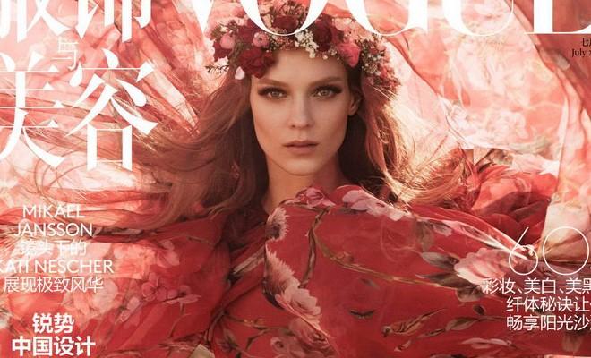 Kati-Nescher-Natalie-Westling-Vogue-00