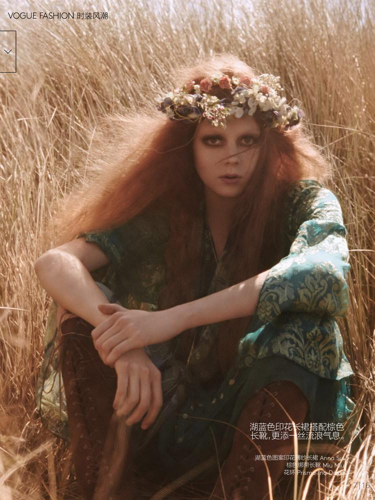 Natalie Westling Vogue Mikael Jansson