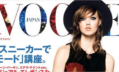 Lindsey-Wixson-Vogue-00