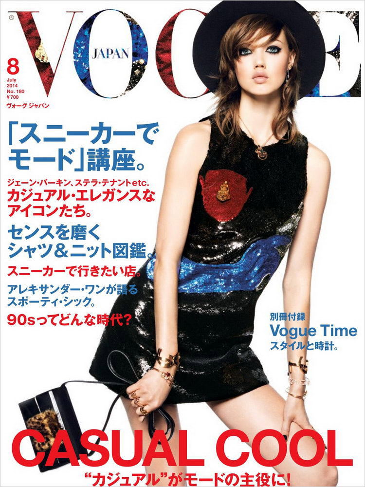 Lindsey-Wixson-Vogue-Japan-August-2014