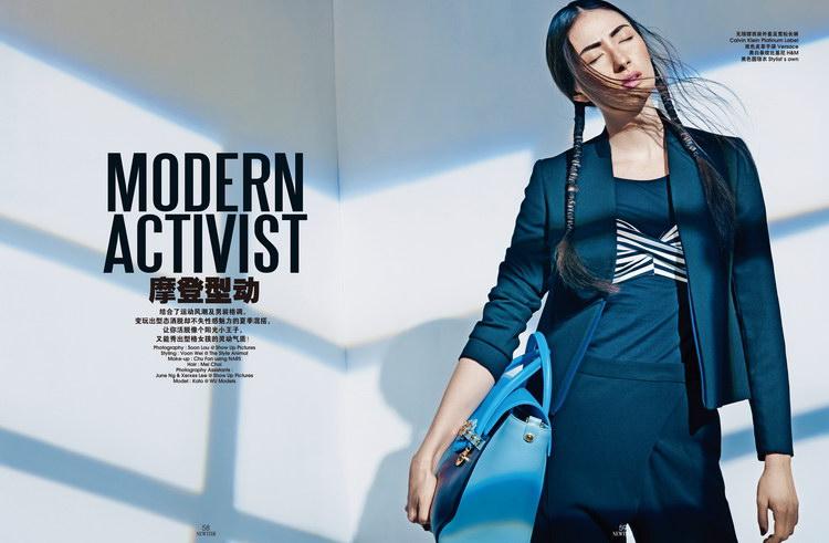 Modern Activist Voonwei Kato