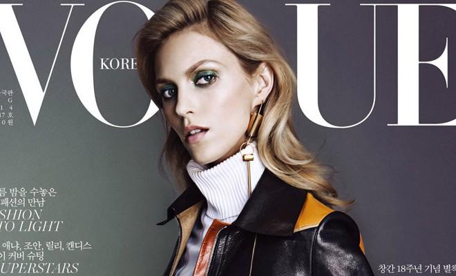 Vogue-Korea-August-2014-00