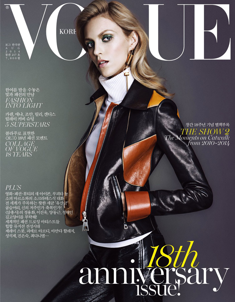 Vogue Korea Anja Rubik