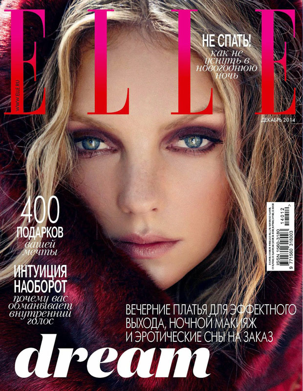 Heather-Marks-Elle-Russia-01