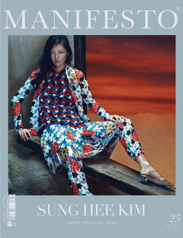Sung Hee An Le (1)