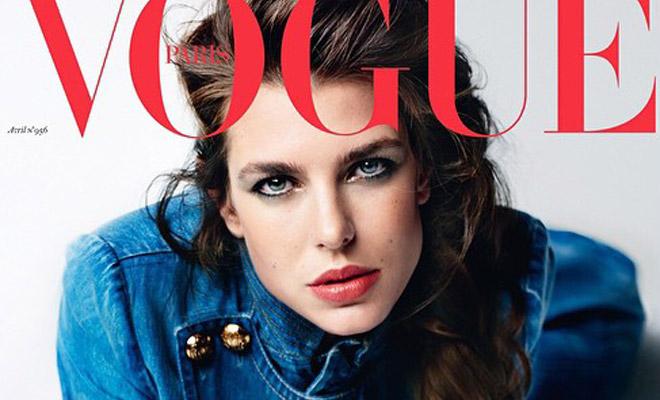 Charlotte Casiraghi Covers Vogue Paris April 2015