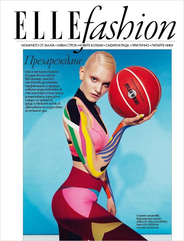 Sasha Melnychuk for ELLE Bulgaria Lukas Blasberg & Lado Alexi