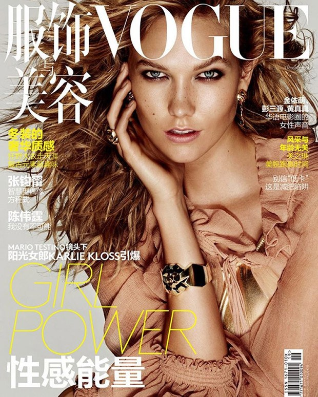 vogue china s october 2015 edition captured by fashion photographer
