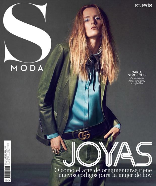 Atelier Urody Daria Bąk Home: Daria Strokous In Gucci For S Moda By David Roemer