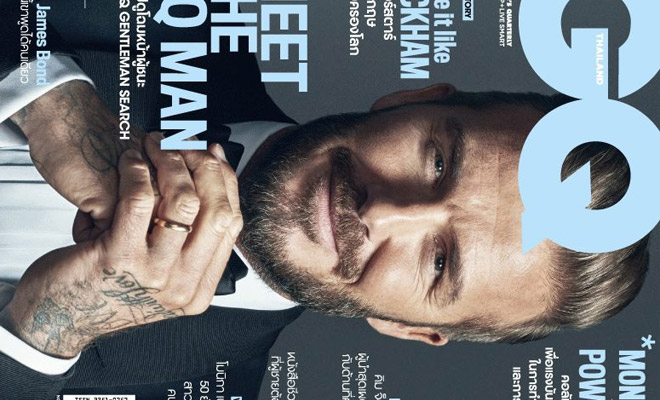 01200dfaaa9 David Beckham in Tom Ford for GQ Thailand
