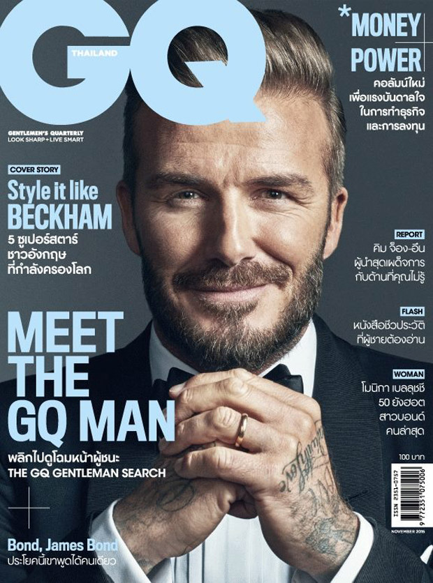 Gq Mens Fashion Summer
