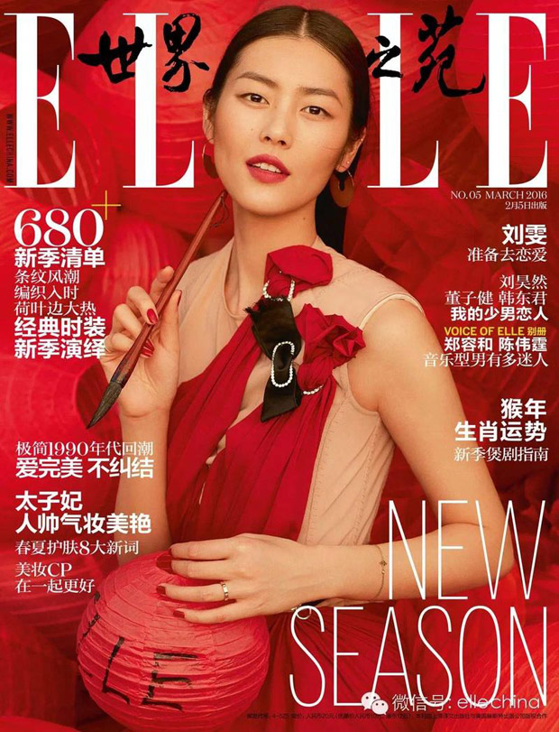 liu wen for elle china by yuan gui mei