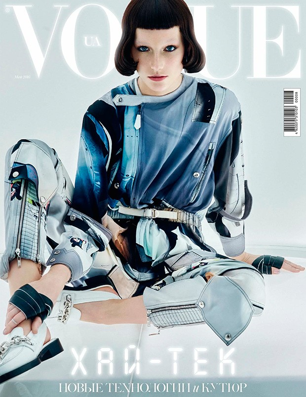an le vogue ukraine (1)