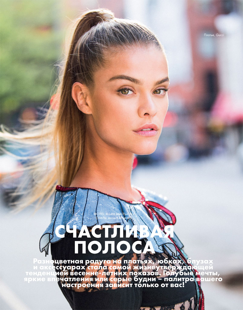 Nina Agdal Rocks The Ponytail for ELLE Magazine - Design Scene - Fashion, Photography, Style & Design