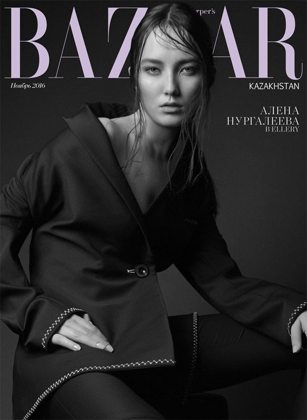 Bazaar Kazakhstan