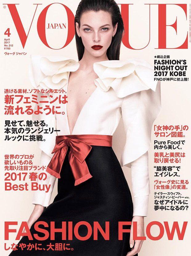 Vittoria Ceretti Stuns in Gucci for Vogue Japan April 2017 ...
