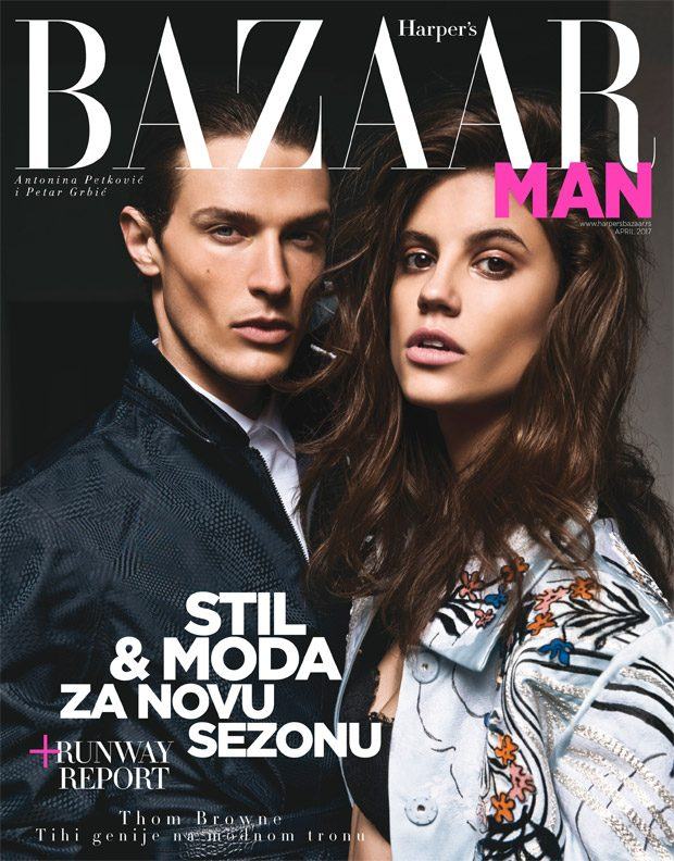 Bazaar Man Serbia