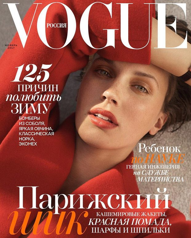 Marine Vacth Stuns for the Cover of Vogue Russia November 2018 Issue