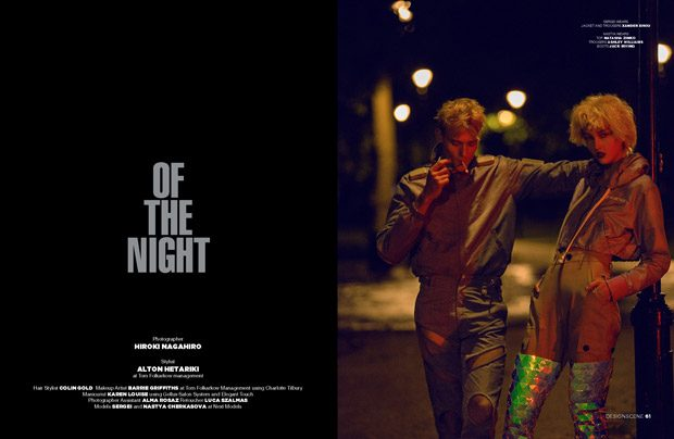 Of the Night by Hiroki Nagahiro for Design SCENE Magazine #20 Issue