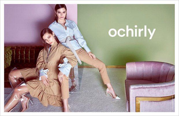Ochirly
