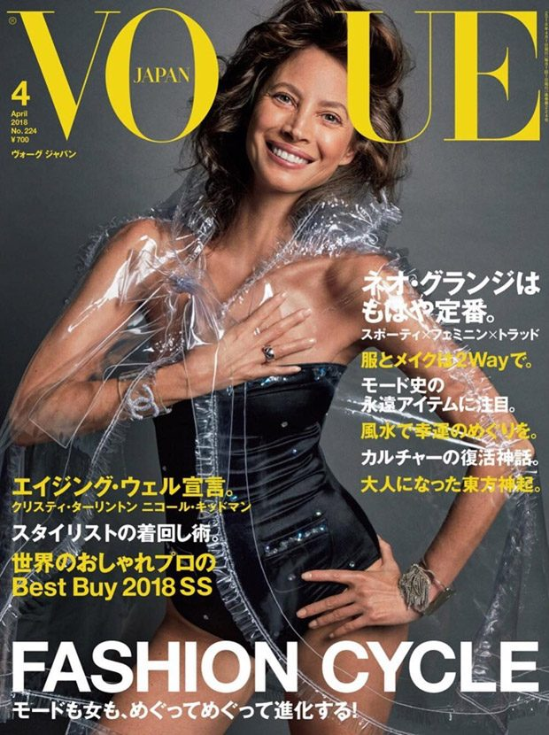 Christy Turlington Is The Cover Star Of Vogue Japan April