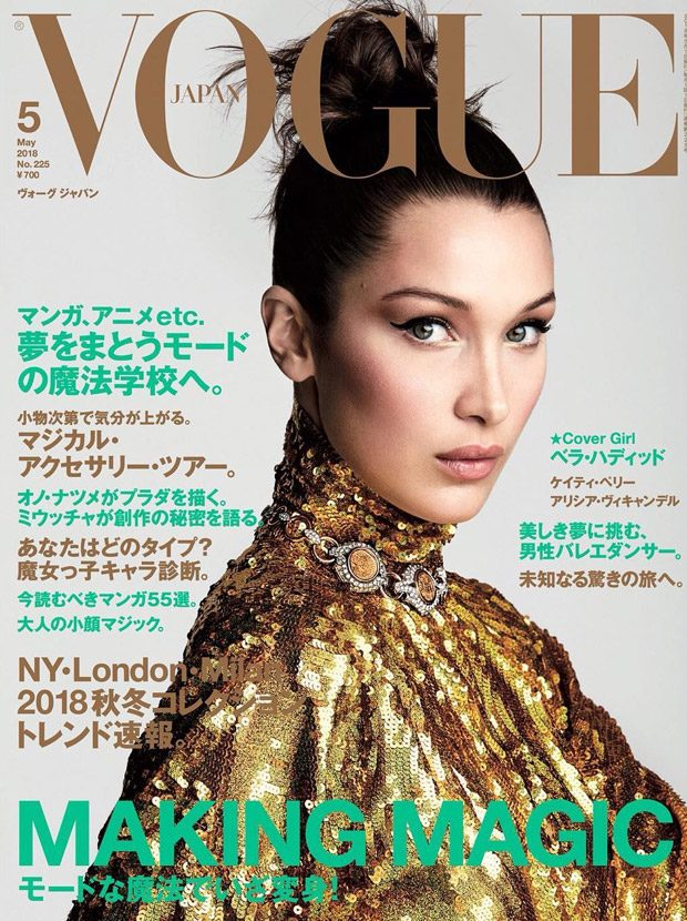Bella Hadid Is The Cover Girl Of Vogue Japan May 2018 Issue
