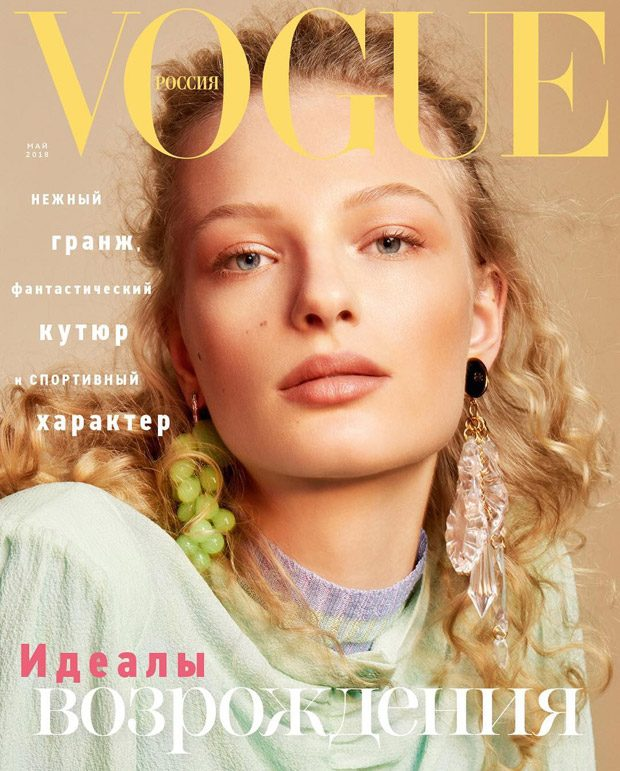 Frederikke Sofie is the Cover Star of Vogue Russia May 2018 Issue