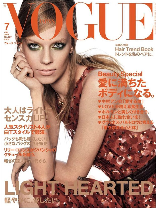 Lexi Boling is the Cover Star of Vogue Japan July 2018 Issue