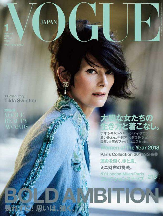 Tilda Swinton Stars On The Cover Of Vogue Japan January