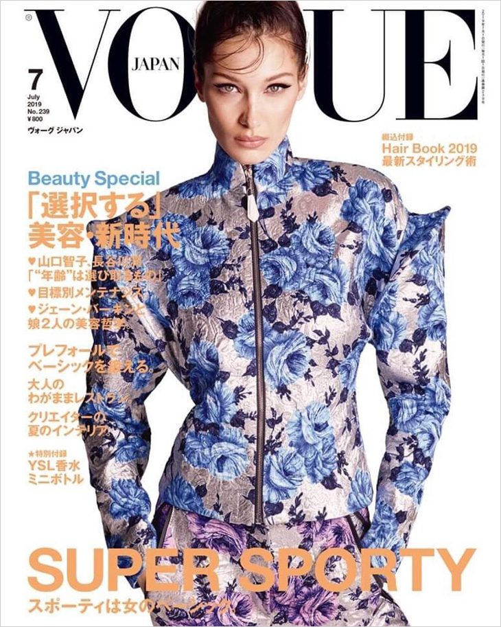 Supermodel Bella Hadid takes the cover of Vogue Japan's July