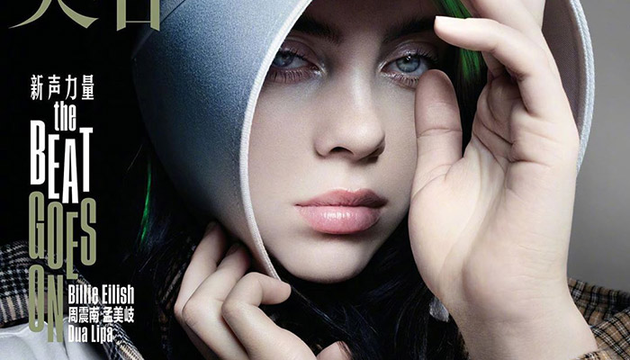 Billie Eilish Is The Cover Girl Of Vogue China June 2020 Issue