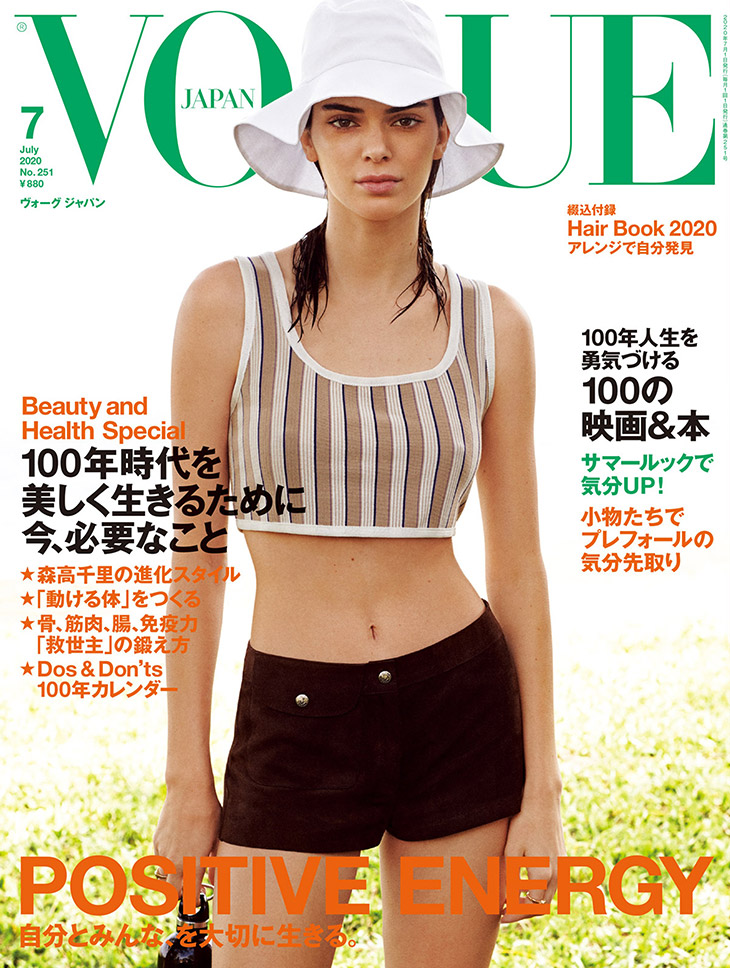 Kendall Jenner is the Cover Star of Vogue Japan July 2020 Issue