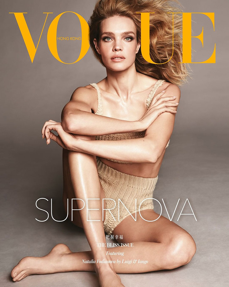 Natalia Vodianova is the Cover Star of Vogue Hong Kong Summer 2020 Issue